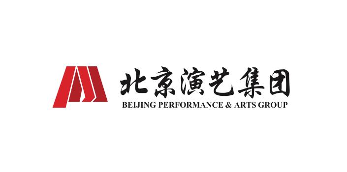 Beijing Performance & Arts Group